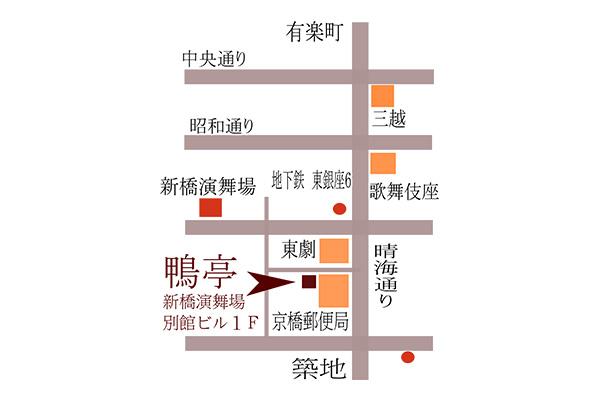 場 新橋 アクセス 演舞